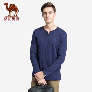 骆驼男装 2018秋季新款青年棉质条纹上衣时尚撞色V领长袖t恤衫男