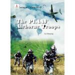 中国军队系列-中国人民解放军空军空降兵(英)