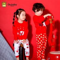 【79元3件】歌歌宝贝宝宝红色套装0儿童内衣1婴儿秋衣秋裤套装2幼儿纯棉圣诞衣服3春秋