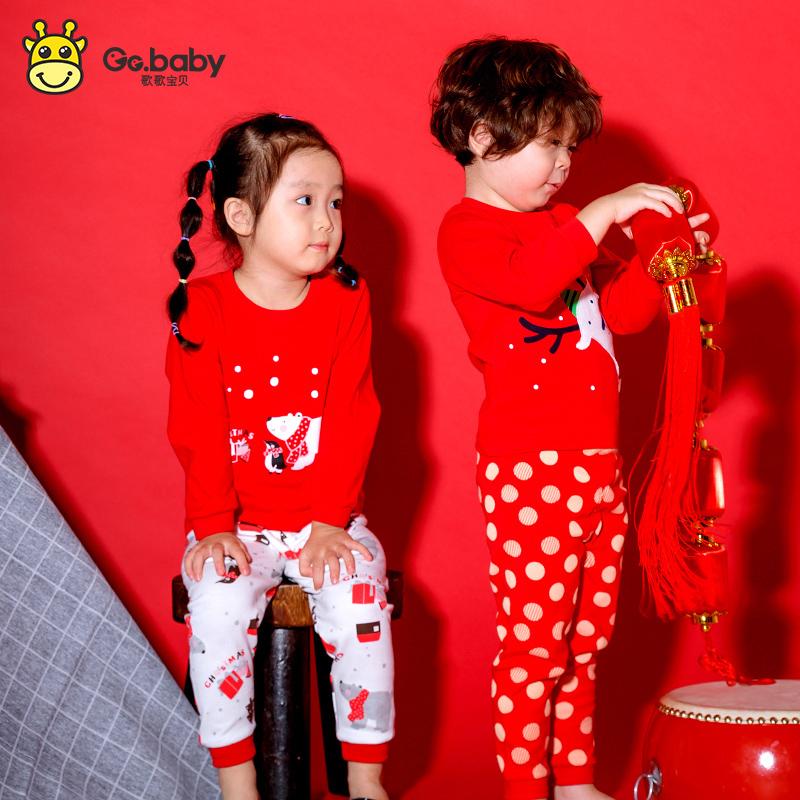 【开学季99选4到手价:24.7】歌歌宝贝宝宝红色套装0儿童内衣1婴儿秋衣秋裤套装2幼儿纯棉圣诞衣服3春秋