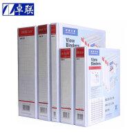卓联ZL2164加插封面文件夹 4孔D型夹 A4白夹 1英寸加插袋文件夹 背宽25mm 打孔夹 容纸量16mm白夹