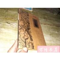【旧书二手书85品】读图时代;茶说典藏-吴裕泰 /毛白鸽 北京出版社
