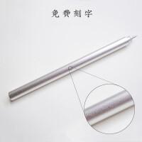 中性笔金属笔杆简约学生用个性创意高端0.5签字磁吸水笔刻字定制