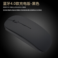 微软surface平板电脑无线鼠标win10静音无声可充电式pro6 标配