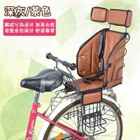自行车儿童座椅电动车电瓶山地车宝宝后置安全坐椅