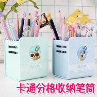 【新品】得力多功能笔筒创意时尚卡通小清新学生桌面文具收纳盒