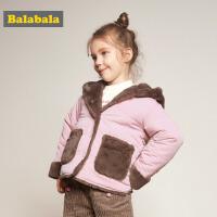 巴拉巴拉宝宝棉衣女童棉袄秋冬新款儿童保暖加厚连帽外套韩版