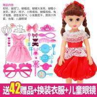 ?别墅城堡-超大90厘米大礼盒芭比娃娃套装女孩公主单个男裙子豪华?
