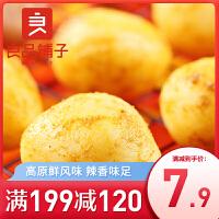 满减【良品铺子烧烤味小土豆儿205gx1袋】时美食特产麻辣零食小吃休闲食品袋装