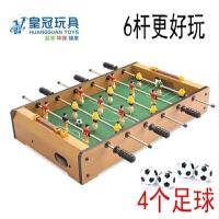 皇冠桌上足球机6杆 迷你小型桌面桌式台式足球台游戏儿童玩具子 皇冠木纹(4球)