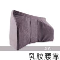 泰国乳胶头枕护颈枕U型靠枕汽车靠枕腰靠奔驰S级非记忆棉乳胶头枕