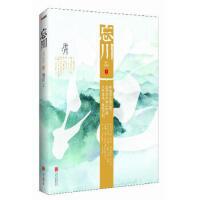 【二手书9成新】忘川(上)沧月9787550238022北京联合出版公司