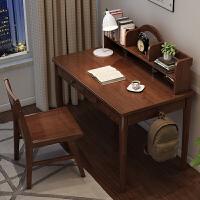 实木书桌带书架组合家用儿童学习桌中小学生写字台简约电脑台式桌