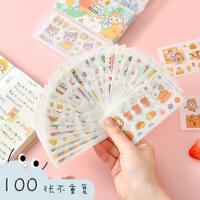 栗子君pvc塑料盒装手帐贴纸100张不重复限定款学生日记笔记装饰贴