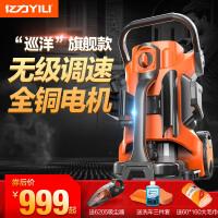 高压洗车机家用220v洗车器高压洗车泵全自动便携式水泵清洗机SN8781