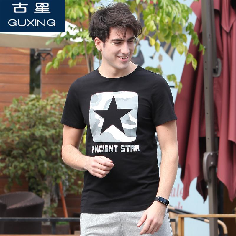 古星夏季新款男士短袖T恤修身圆领五星印花潮男装运动个性打底衫定制面料  轻柔亲肤