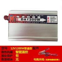 ��d逆�器12V24V48V60v72v�D220V3000W4000W家用�源�D�Q器��d �\灰色 12v1200智能型