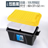汽�后�湎�ξ锵滠��d收�{箱整理箱�用尾箱置物箱��扔闷� +隔板50L