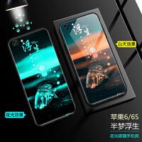 苹果6手机壳夜光iphone6s玻璃保护套plus女ipone六男6splus硅胶6s