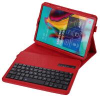 三星Tab S5e无线蓝牙键盘保护套10.5英寸T720外接键盘T725皮套壳