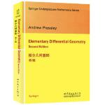 【新书店正版】 微分几何基础 第2版 (英)Andrew Pressley (A.普雷斯利) 世界图书出版公司 978