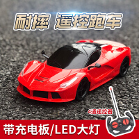 遥控汽车小汽车充电无线遥控车赛车高速漂移男孩玩具车儿童玩具