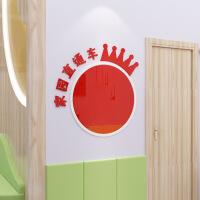 家居生活用品幼儿园装饰主题墙展示板家园联系栏公告栏教室环境布置亚克力墙贴
