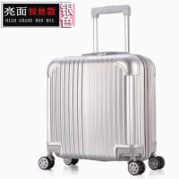 行李箱18寸小型女迷你韩版拉杆男登机化妆子母箱小号轻便结婚箱子