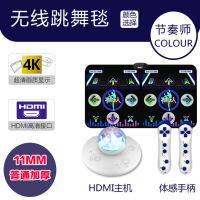 ?舞霸王MV真人无线跳舞毯双人HDMI电视接口跳舞机家用体感手舞足蹈