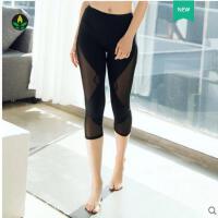 拼接时尚户外七分裤女高弹速干显瘦提臀运动裤跑步健身裤女士瑜伽紧身裤
