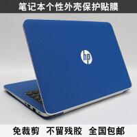 惠普HP笔记本外壳膜 Folio13 Folio 1020 9470M 9480M 4230S 25 金属拉丝 A+C