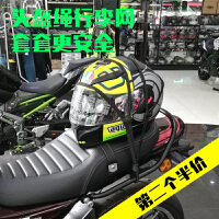 摩托车头盔网兜头盔绳子固定网后座通用油箱网套踏板行李网兜弹力