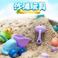 知识花园儿童沙滩戏水玩具套装大号玩沙铲子工具宝宝沙池玩沙洗澡软胶沙滩玩具3C认证安全无异味