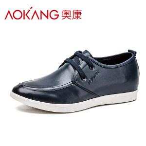 奥康内增高男鞋春季男士休闲皮鞋真皮英伦隐形增高鞋男板鞋潮