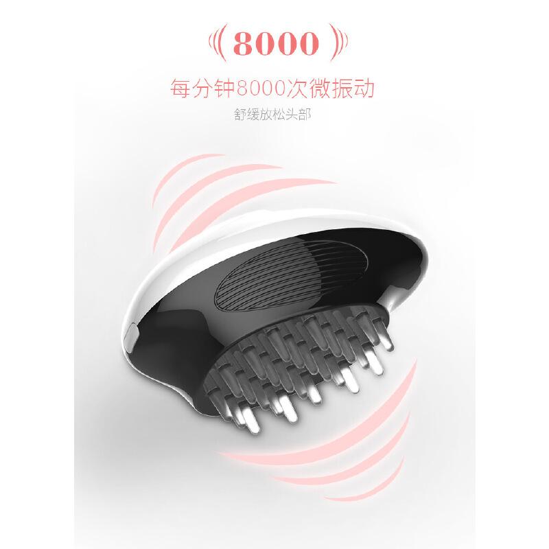 头发部按摩梳子头部经络梳家用便携式电动仪器按摩头皮器八爪梳