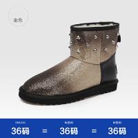 emugg雪地靴女冬季羊皮毛一体舒适女短靴时尚铆钉保暖二棉鞋短筒