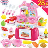 贝恩施 女孩过家家厨房玩具 儿童过家家做饭煮饭厨具餐具玩具套装
