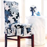 弹力椅套连体餐椅套裙边椅套家用酒店座椅套凳子套罩简约现代