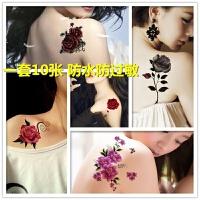 纹身贴防水女持久仿真性感诱惑套装创意韩国玫瑰花遮疤文身刺青贴