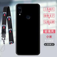 20190602105335462红米note7手机壳定制玻璃note7pro无指纹孔保护套小米8小米9来图订做照片米