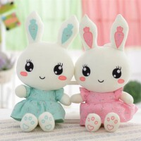 兔子公仔毛绒玩具可爱小白碎花兔睡觉抱枕节生日儿童礼物送女友