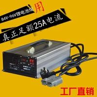 厂家促销电动老爷车96V大容量磷酸铁锂电池充电器84V25A三元足流