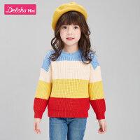 【3件1.5折价:39】笛莎童装女童针织衫2020春秋季新款儿童时尚洋气毛衣女宝宝套头衫