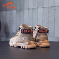 【品牌�惠:69元】�F人�B男童�R丁靴2020年新款秋冬季加�q保暖鞋�和�二棉鞋男孩棉鞋