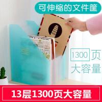 日本KOKUYO国誉可立式风琴文件夹多层小清新学生用手风琴包透明资料册收纳盒塑料手提卷子试卷