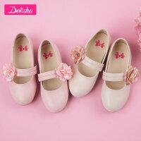 【3折价:80】笛莎女童皮鞋简约魔术贴儿童学生鞋子女孩甜美花朵纯色小皮鞋