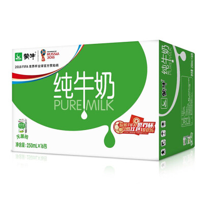 【中粮我买】蒙牛纯牛奶无菌砖250ml×16盒(电商装)
