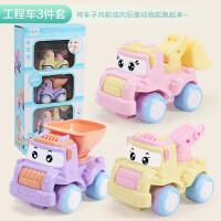 婴儿玩具车模型男孩1-2-3岁幼儿童小汽车女宝宝迷你套装组合 卡通惯性车3件套【盒装】