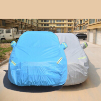 轿车小汽车车衣车罩车套遮阳伞盖车布罩子套子棚篷外罩 灰色 灰色请留言车型