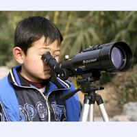 天文望远镜高倍高清学生入门观景观星便携旅行者70400